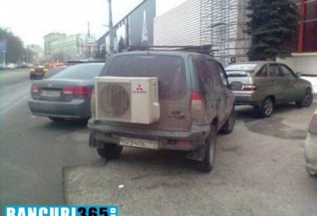 Masina cu aer conditionat
