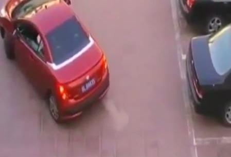 Super parcare
