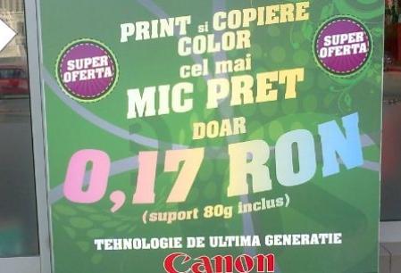 Adi Center ofera servicii de print si copiere color la cel mai mic pret- 0,17 RON*