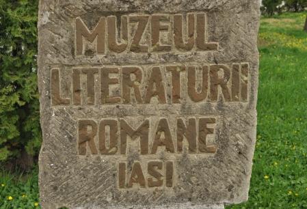 """Din seria """"Ce avem si nu pretuim"""" III. Muzeul Literaturii Romane din Iasi"""